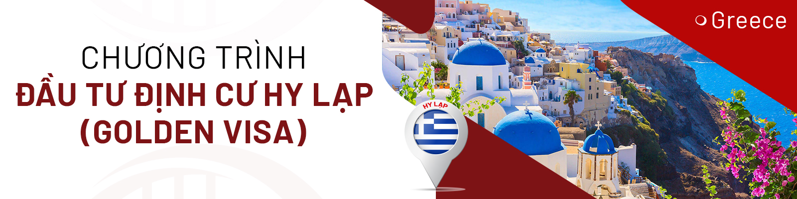 Greece Immigration