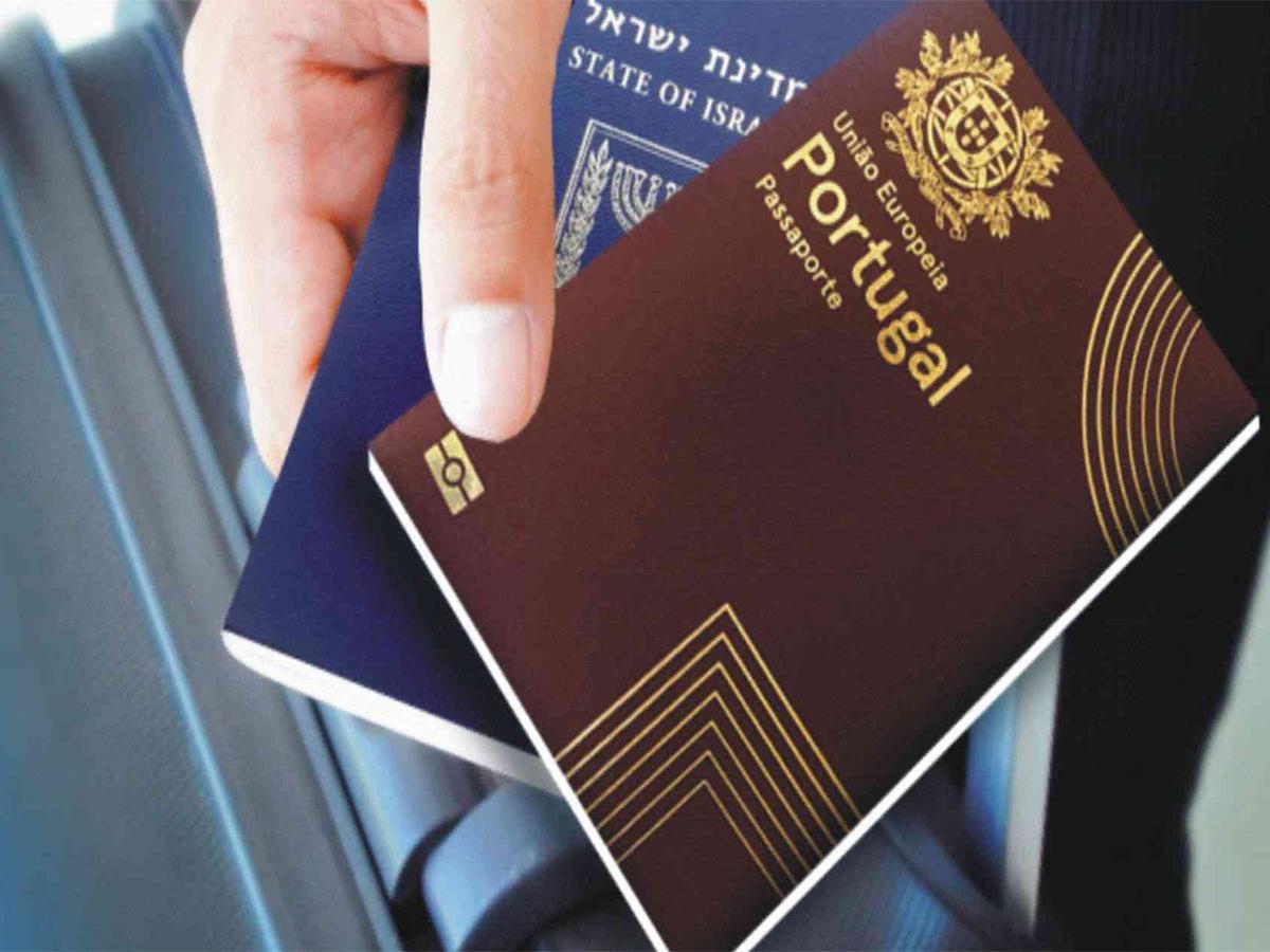 Hộ chiếu Bồ Đào Nha